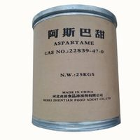 sweeteners food grade additives high quality factory price aspartame CAS No 22839-47-0 thumbnail image