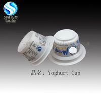 disposal cup,beverage cup yoghurt cup