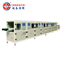drying oven for tin can end making machine high frequency electromagnetic dryer GDCHG-286-15