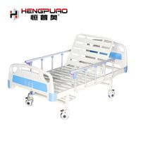 patient nursing king size single cranks hospital medical bed for sale