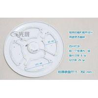 100% Quality CE 7070 SMD LED Circular Ceiling Light Ring Circle Panel 24W 180V-265V 2520LM