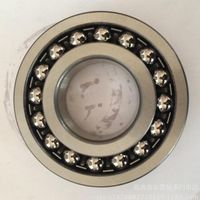 Deep groove ball bearing 16001 6000 6200 6304