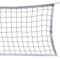 Volleyball Net High Quality