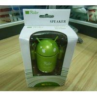 AF digital speaker