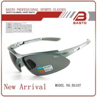 Newest outdoor sports sunglasses polarized sport sunglasses BS107 Grey