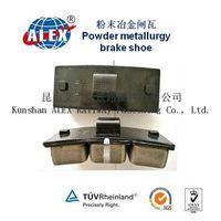 Powder metallurgical railway brake shoe for train/wagon/locomotive thumbnail image