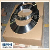 Grade 430 stainless steel strip