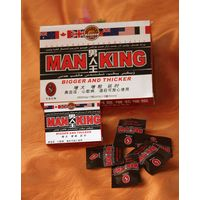 max king best sex product for male sexual enhancer nature pills