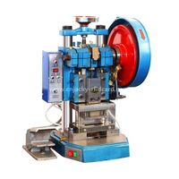 CNJ-D5-1 punching machine