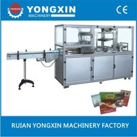 BTB-400 pharmaceutical wrapping machine