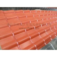 Xingfa Synthetic Resin Roofing Tile Brick Red thumbnail image