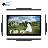 LASVD 32 screen size IPS touchscreen A64 industrial panel Android Tablet PC with factory price thumbnail image