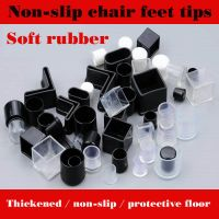 Rubber Chair Tips Chair Leg Silicone Caps Pad Furniture Table Feet Cover Floor Protector
