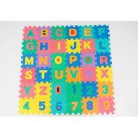 Eva plain colored mat