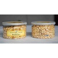 sell pine nut kernel thumbnail image