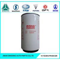 Heavy Truck fuel filter 612630080205 for WEICHAI XICHAI SINO Trucks