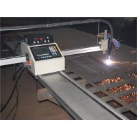 portable plasma cnc profile cutting machine