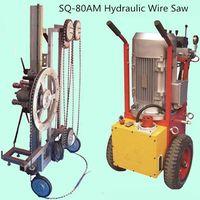 BSGH SQ-80AM hydraulic diamond wire saw machine cutting concrete, rock, stone