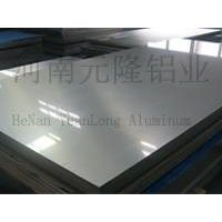 Aluminum Plate/Sheet/Coil of Alloy 5083