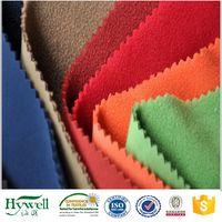 softshell fabric thumbnail image