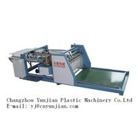 FD--800 Woven Bag Auto Sewing Bottom Machine(Newlong)