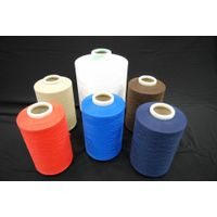 Spandex Covered with Polyester yarn