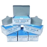3ply Disposable Face Mask Non Woven thumbnail image