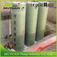 Integrated Pump Station thumbnail image