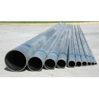ASTM A106B Carbon steel tube