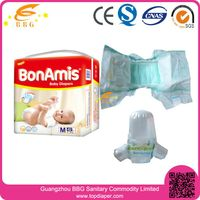 Super absorption disposable baby diapers cheap bulk