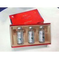 Body Slimming Injection Lipobean
