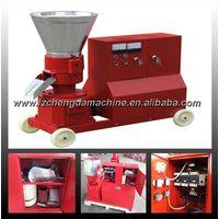 Feed pellet press machine