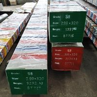 S5 Cold Work Tool Steel Plates Bars Sheet Forgings