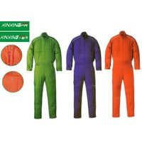 Flame retardant fabric for safety Coverall , Jacket & Pants thumbnail image