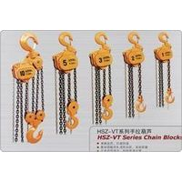 Vital Chain Pulley Blocks thumbnail image