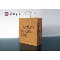 fine paper bag,gift bags