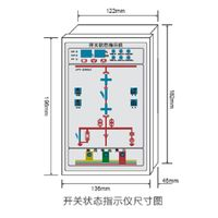 APT-ZT8 Series Switch Status Indicator for Power Distribution Equipment