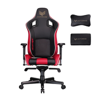 VICTORAGE Delta VC Series Premium PU Leather Home Chair Gaming Chair(Red) thumbnail image