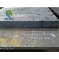 Supply ASTM A690 corrosion resistant steel thumbnail image