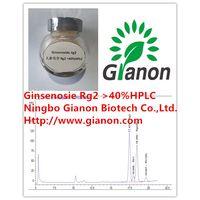 Ginsenoside Rg2 40%HPLC