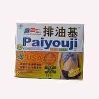 Pai You Ji Tea