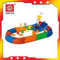Sand Castle Toys thumbnail image