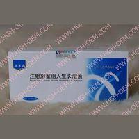 Ansomone , high quality low price,