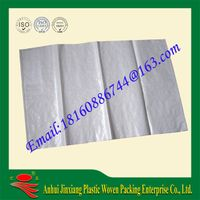 pp woven bag/sack for packing cement,rice. thumbnail image