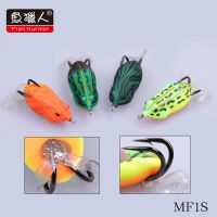 60mm/ 16g/fish hunter/ frog/ top water/ hard fishing lure/wide double hook thumbnail image