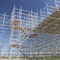 Hongde Ruilin Metal Structure Manufacturing Co., Ltd thumbnail image