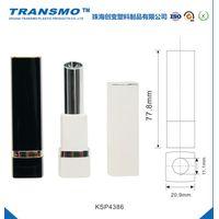 Empty Black Lipstick Tube