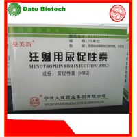 99% Purity Injection HMG Supplier Human Menopausal Gonadotropin 75iu Vial Manufacturer Lowest Price