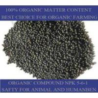 Amino Acid Organic-Inorganic Fertilizer