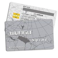 smart card thumbnail image